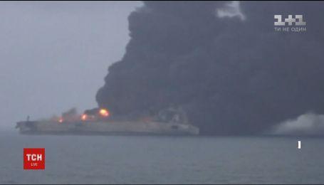 Китай обеспокоен угрозой взрыва иранского нефтяного танкера возле Шанхая