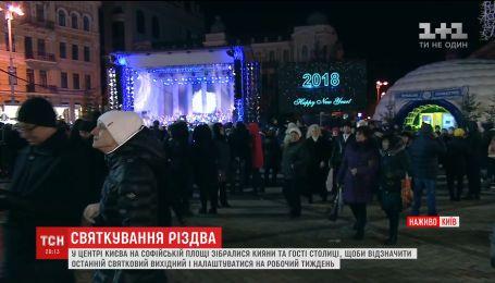 Сотни киевлян и гостей города проводят вечер перед рабочей неделей у главной елки страны