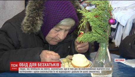 Атмосфера сімейного затишку: у Житомирі для безхатченків влаштували святковий обід із колядкам
