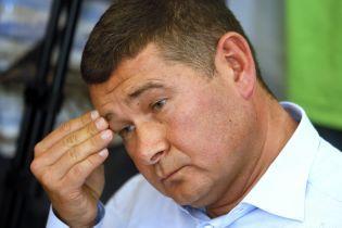 ЦИК отказалась регистрировать Онищенко кандидатом в нардепы