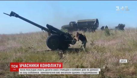 Чехия расследует участие десяти своих граждан в войне на Донбассе
