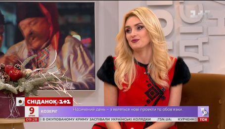 "Певица Ирина Федишин посетила студию ""Сніданку з 1+1"""