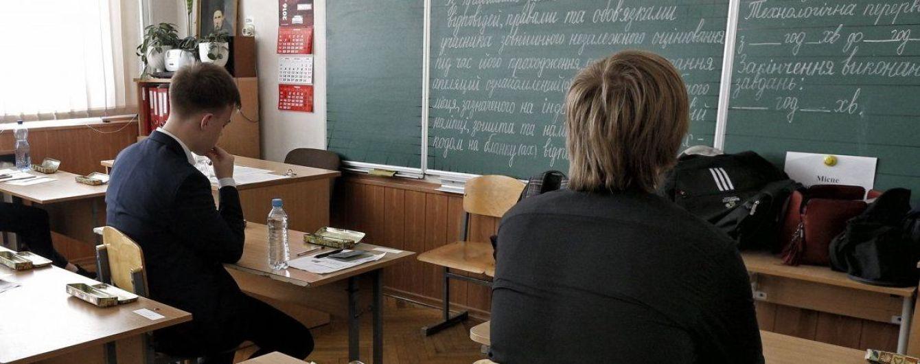 В Украине стартует регистрация на ВНО