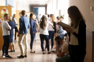 Міносвіти збільшує держзамовлення на вчителів та IT-фахівців, а на юристів - зменшує
