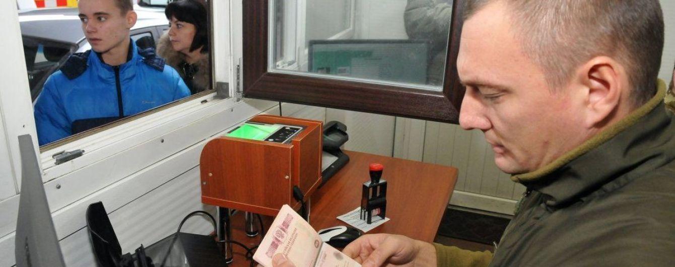 За год украинцы более 4 млн раз пересекли границу с Россией