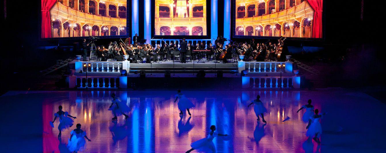 """В Киеве представят уникальное шоу """"Опера на льду"""" под аккомпанемент «НАОНИ» и со звездами фигурного катания"""