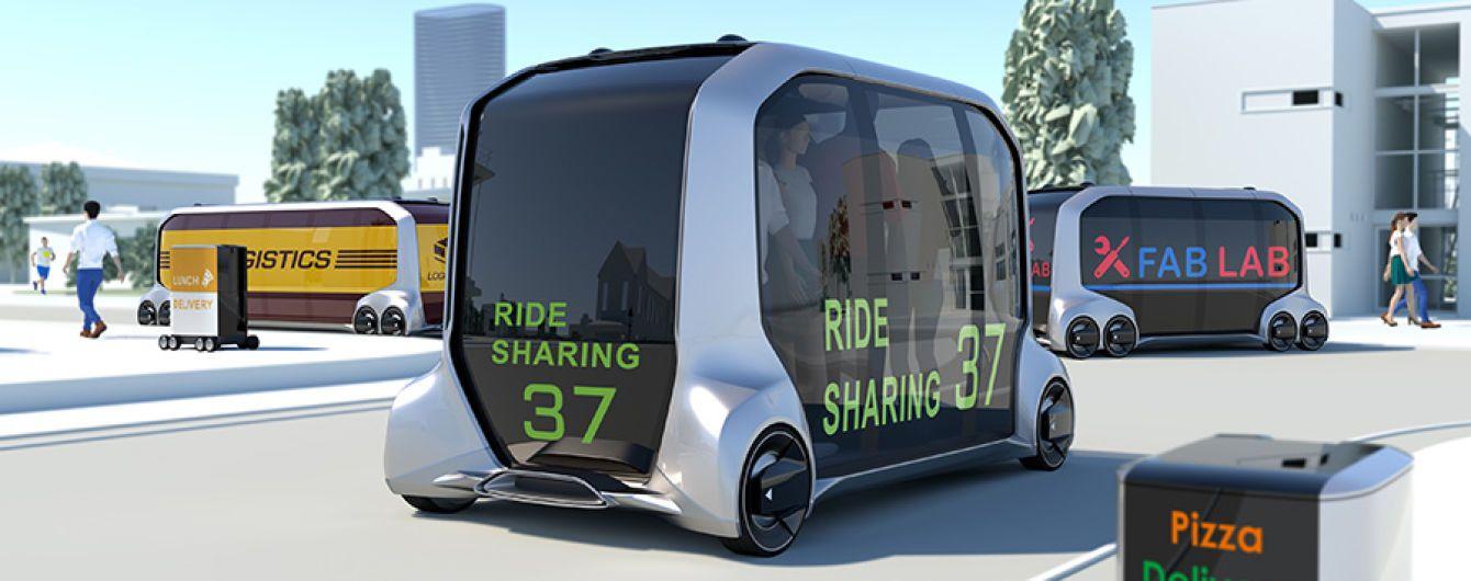 Мобильный офис или доставка пиццы: Toyota показала первую беспилотную платформу на колесах