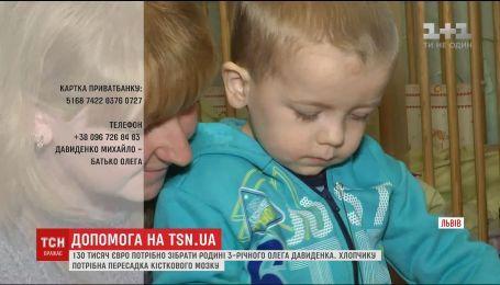 В очікувані дива: батьки 3-річного Олега сподіваються на допомогу небайдужих