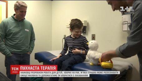 В США разработали робота для больных раком детей