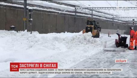 Закрытые дороги и заблокированные туристы: в Швейцарии сообщают об угрозе схода лавин