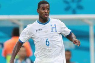 Екс-футболіст збірної Гондурасу помер у віці 29 років