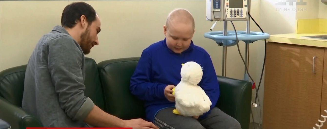 У США створили робота-іграшку для хворих на рак дітей