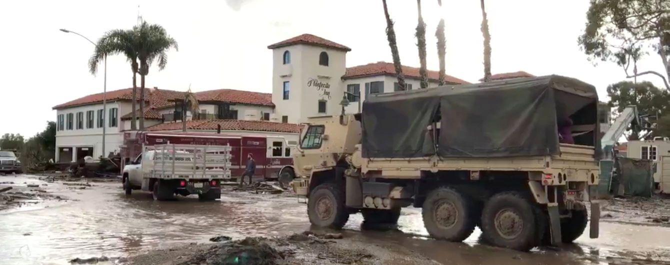 ДТП в Киеве и атака стихии в США. Пять новостей, которые вы могли проспать