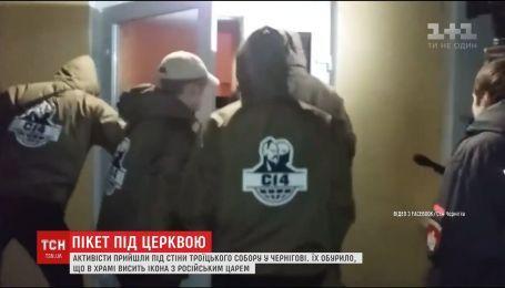 В Чернигове прихожанам Свято-Троицкого собора предлагают экскурсии в Россию и аннексированный Крым