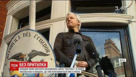 Еквадор може виселити засновника скандального сайту WikiLeaks зі свого посольства у Лондоні
