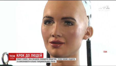 Відома на увесь світ робот Софія тепер може ходити і танцювати