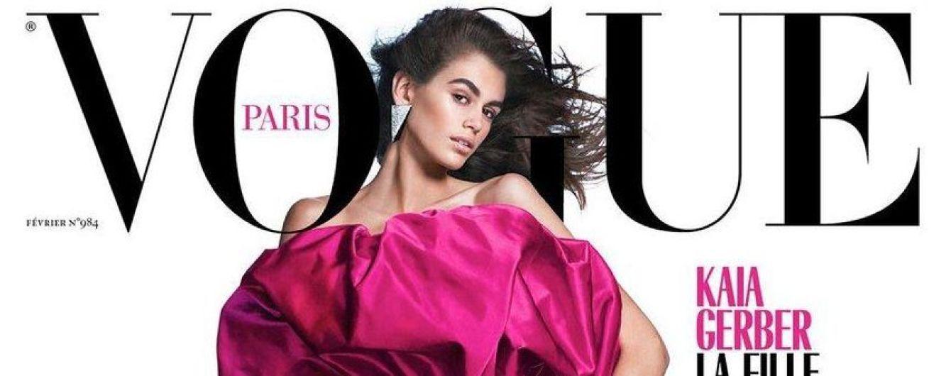 В ярком мини-платье: 16-летняя Кайя Гербер впервые украсила обложку французского Vogue
