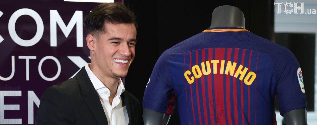 """Барселона"" перевершила трансферний рекорд ""Реала"""