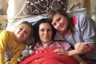 Дарину після ДТП паралізувало і в неї відібрали дітей
