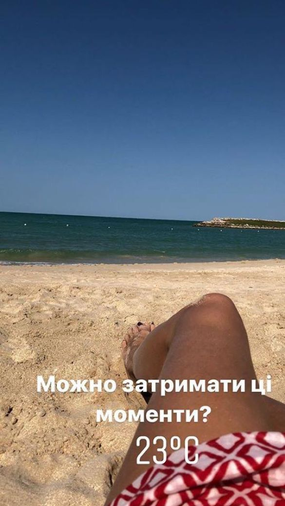 Катя Осадчая_2