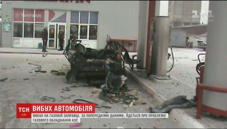 На Сумщині на газовій заправці стався вибух