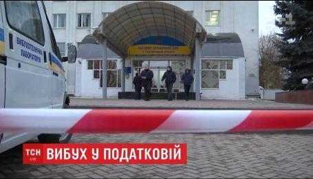 У Чернівцях у приміщені обласної податкової вибухнула граната