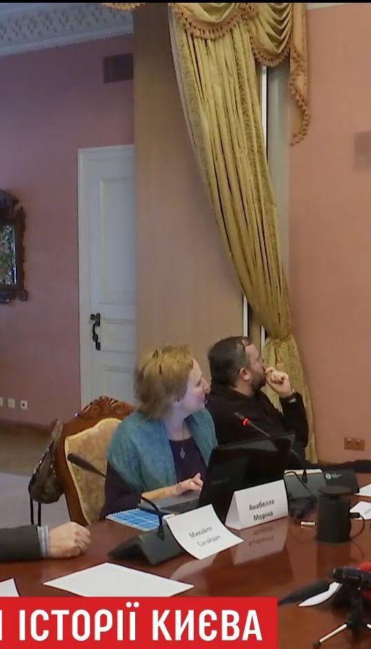 Науковці закликають президента України перенести святкування чергової річниці хрещення Русі