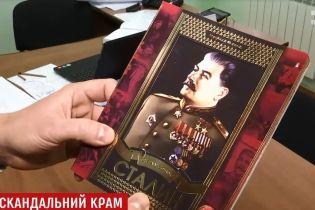 Моральные уроды и дегенераты: правнук Сталина прошелся по россиянам, которые оправдали репрессии
