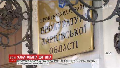 Родителям с Харьковщины грозит до 10 лет за решеткой за издевательства над ребенком