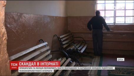 В Черновцах дирекцию психоневрологического интерната подозревают в растрате денег подопечных