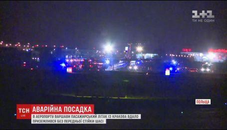В Варшаве самолет приземлился без передней стойки шасси