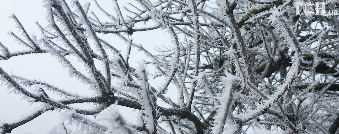 В Украину вторгнется холодный воздух: прогноз погоды на Рождество