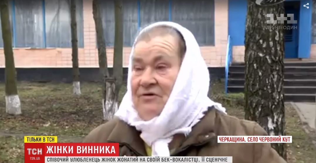 Будинок та рідні Олега Винника_2
