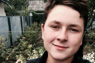 Життя 16-річного Влада під загрозою