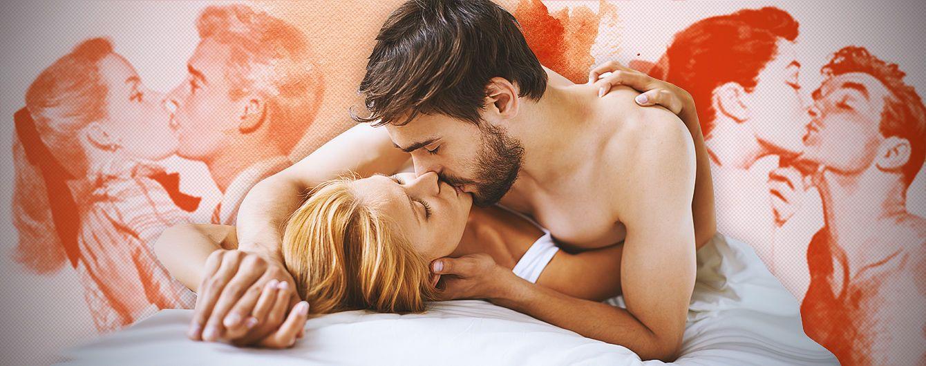 """""""Камасутра"""" для чайників: як правильно цілувати"""