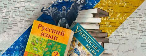Законопроект про державну мову: великі питання