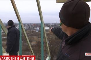 На Житомирщине строители спасли 9-летнюю девочку от педофила