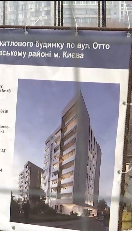 Археологічна пам'ятка гори Юрковиця - знову в епіцентрі будівельного скандалу