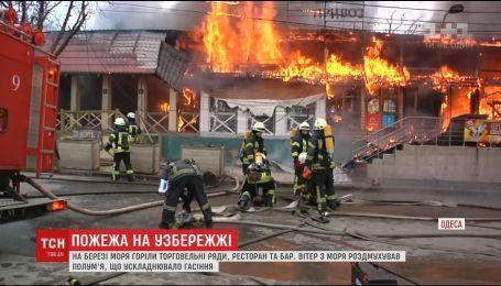 На одеському узбережжі вогонь охопив площу у майже півтисячі квадратних метрів