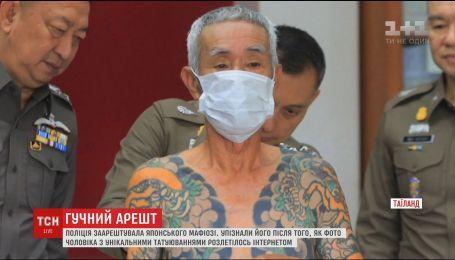 У Таїланді поліція заарештувала японського мафіозі після того, як його фото розійшлося Інтернетом