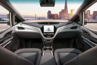 General Motors выпустит беспилотный электрокар без руля и педалей
