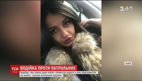 Водійці, яка збила копів у Львові, заочно оголосили про підозру