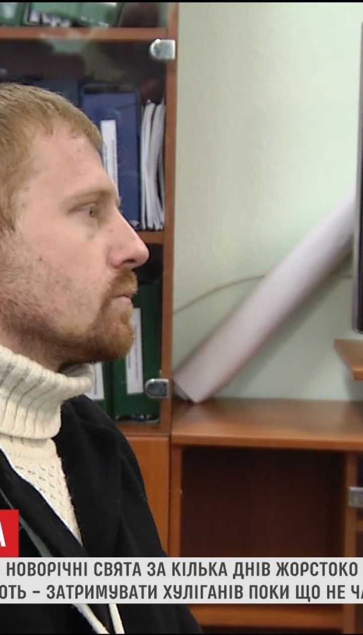 Родные пострадавших во время нападений в Глевахе считают, что полиция не спешит с наказанием