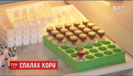 Жители Киева раскупили все вакцины от кори и создали ажиотаж на прививку