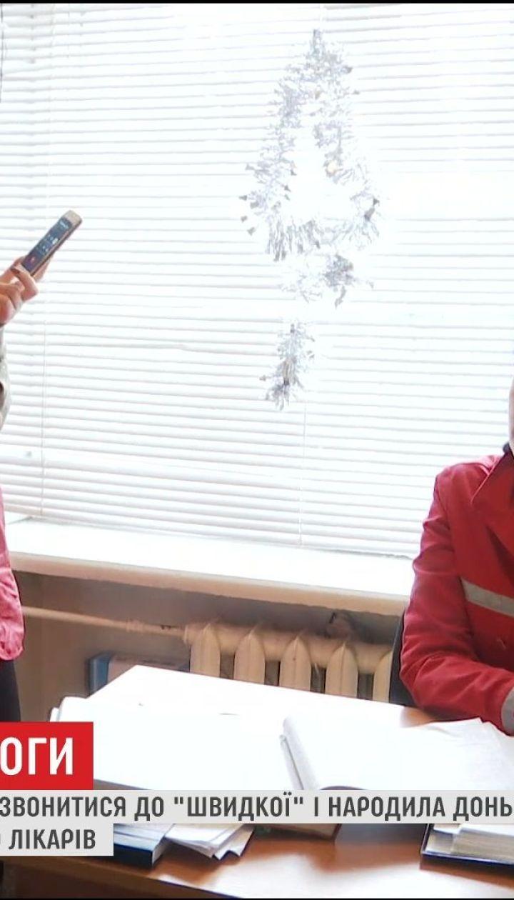 На Вінниччині розслідують бездіяльність працівників швидкої під час пологів