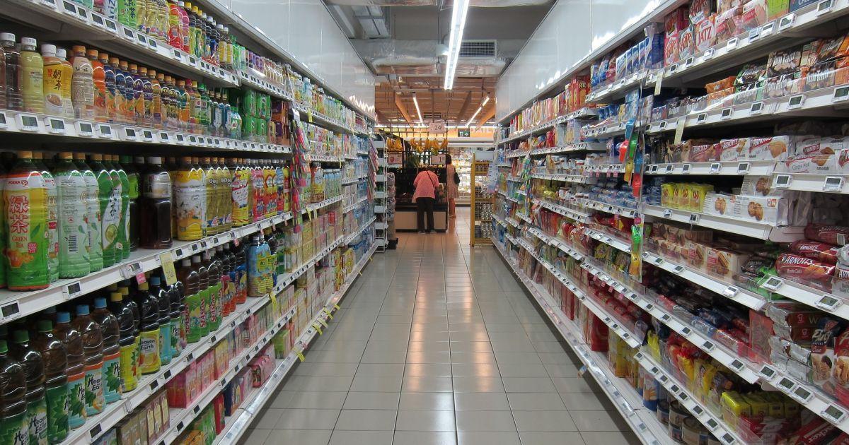"""Перепутали с вором"": в киевском супермаркете охрана избила мужчину"