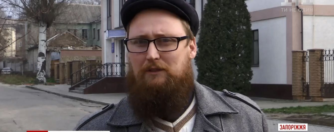 После скандала в Запорожье проукраинский священник оставил УПЦ Московского патриархата