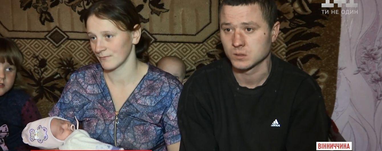 На Вінниччині жінка народила дитину вдома, бо швидка не приїхала забирати її до пологового