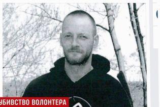 В Великобритании заживо сожгли волонтера, который помогал украинским военным