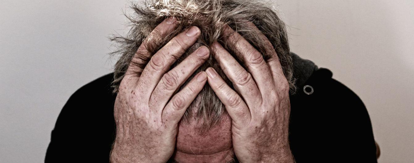 У МОЗ розповіли, що найбільше викликає психічні розлади в українців